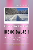 Serbian Reading Book ''Idemo dalje 1''
