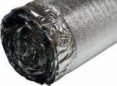 25 m² 2mm Alu-Plus MeisterSilence de voordeligste !! MeisterSilence 2 mm ALu-Foam geschikt voor alle ondergronden ,de ondervloer is een goedkope basis voor het leggen van laminaat, lamelparket of fineerparket