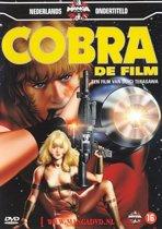 Space Adventure Cobra (dvd)