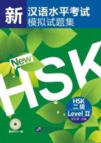 New HSK Mock Test Level 2