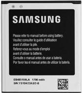 Samsung EB485159LA/EB485159LU accu batterij 1700 mAh S7710 Galaxy Xcover 2