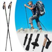 Nordic walking stokken, wandelstokken, sportwandelstokken