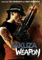 Yakuza Weapon (dvd)