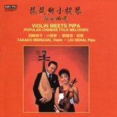 The Buttefly Lovers Violin Concerto