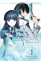 The Irregular at Magic High School, Vol. 1 (light novel)