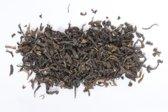 Darjeeling FTGFOP1 Green (Bio) 4 x 100 gr. premium biologische thee.