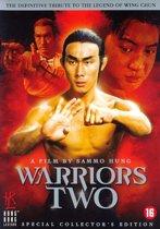 Warriors 2 (dvd)