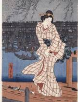 Evening on the Sumida River, Ando Hiroshige. Graph Paper Journal