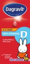 Dagravit  Kids Vitamine D - 25 ml - Druppels - Vitaminen