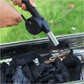 Handmatige BBQ-bvanenluchtventilator. Geweldig voor barbecue. Verhoog de hitte in de kolen met deze handige gadget.