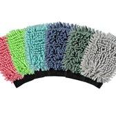 3 BMT microvezel schoonmaak handschoen auto schoonmaak - onesize