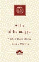 Aisha al-Ba'uniyya