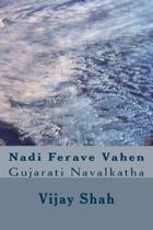 Nadi Ferave Vahen