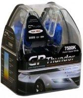 GP Thunder v2 H9 7500k 55w