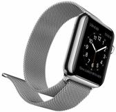 Merkloos Milanees bandje - Apple Watch Series 1/2/3 (42mm) - Zilver