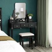 Make-up tafel met Rechthoekige Spiegel en Bijhorende Kruk - Zwart