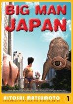 Big Man Japan (dvd)