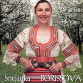 The Bulgarian Folk Heritage
