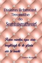 Dialann Ilchin int Treoraithe Do Seantuismitheoir