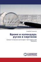 Vremya I Kalendar' Rusov I Kirgizov