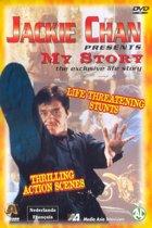 Jackie Chan, My Story (dvd)