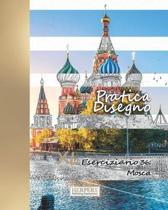 Pratica Disegno - XL Eserciziario 36: Mosca