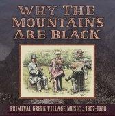 Primeval Greek Village Music: 1907-1960 (2Lp)