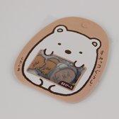 50 Kleine Stickers Mini Stickertjes San-X Kawaii Animals Diertjes Wit Beertje