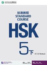 HSK Standard Course 5B - Workbook