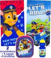 Paw Patrol strandlaken kinderen 70x140 | set 2 stuks + rugzak + drinkfles | badhanddoeken | BS05