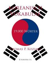 Koreanisch Vokabular