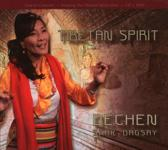 Tibetan Spirit