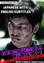 Disutorakushon beibîzu (Aka Destruction Babies) [DVD] (import)