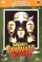 Cromartie High School 1 (dvd)