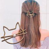 Haarclip Parel Poezen - Haarschuifje - Haarspeld - Goud en Zilver - 2 stuks