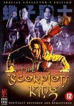 Scorpion King (dvd)
