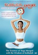 Kabbalah Yoga - Ambitious Beginner