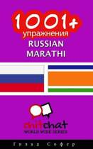 1001+ Exercises Russian - Marathi
