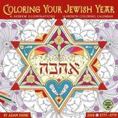 Coloring Your Jewish Year 2018 Coloring Wall Calendar