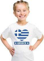 Griekenland kinder t-shirt met Griekse vlag in hart wit jongens en meisjes S (122-128)