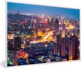 Foto in lijst - Uitzicht op de Chinese stad Qingdao fotolijst wit 60x40 cm - Poster in lijst (Wanddecoratie woonkamer / slaapkamer)