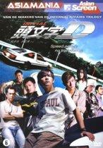 Initial D (dvd)