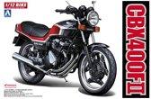 Honda CBX400F II