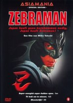 Zebraman (dvd)