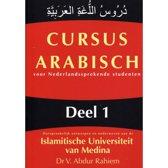 CURSUS ARABISCH VOOR NEDERLANDS SPREKENDE STUDENTEN DEEL 1