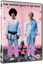 Tokyo Zombie (import) (dvd)