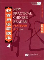 New Practical Chinese Reader vol.4 - Textbook (Traditional characters)