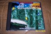 Birds-Oreade Music Series