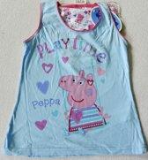 Lichtblauw/wit ondergoed setje van Peppa Big maat 110/116