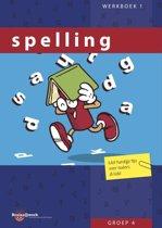 Brainz@work - Spelling Groep 4 Werkboek 1